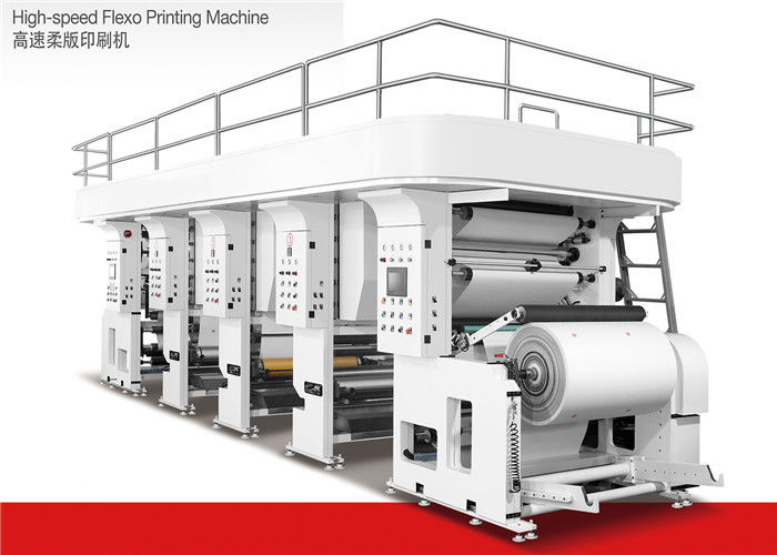 Water Based Ink High Speed Flexographic Printing Machine 1200mm Max Material Dia