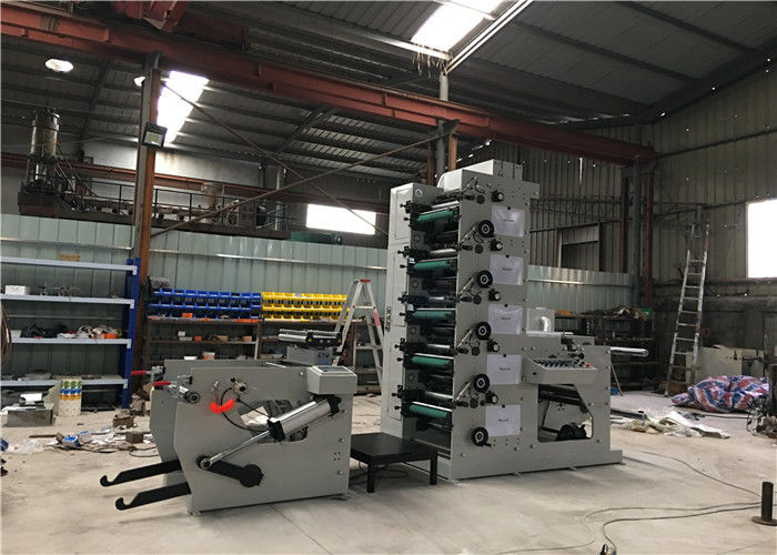 Aluminum Foil Label Paper Roll Printing Machine 175 - 381mm Printing Perimeter