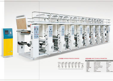 China Color Register System Flexo Gravure Printing Machine For Continuous Multi Color Printing factory