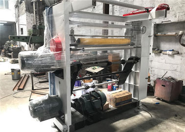 China Compact Design Rotogravure Machine , Gravure Printing Press Online Error Solution factory