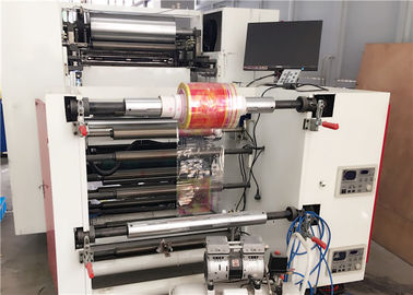 Security Labels High Speed Flexo Printing Machine 360 Degree Adjustment For Web