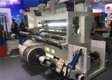 China Finishing Rolling Paper Print Quality Inspection Systems , Rewinding Checking Machine Compact Size factory