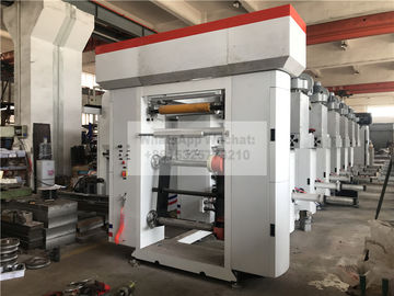 Auto Register Non Shaft Cylinder Roll To Roll Label Printing Machine For Flexible Package